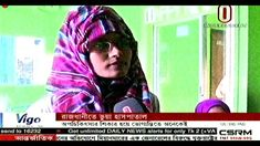 Morning Update Bangladesh News Live 22 December 2017 Today Bangla TV News BD Online Bangladesh News