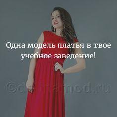 Мадонна Одевает Платье – Лучший Друг (2000)