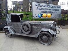 поселок Кузьмоловский, Ленинградская область