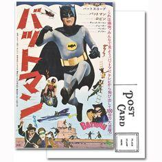 1966 Japanese Batman Movie Poster Postcard