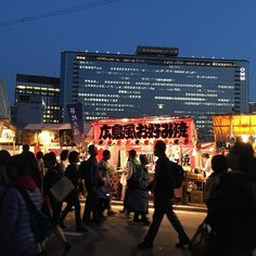 #osaka #japan #festival #cool #nice #amazing #awesome #photooftheday #nice #beautiful #photo #awesome