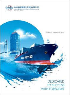 COSCO SHIPPING | Financial Reports Graphic Design Trends, Graphic Design Posters, Ad Design, Graphic Design Inspiration, Typography Design, Brochure Layout, Brochure Design, Annual Report Design, Annual Report Covers