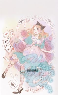 Alice in Wonderland - Rough Kishida Mel Picture