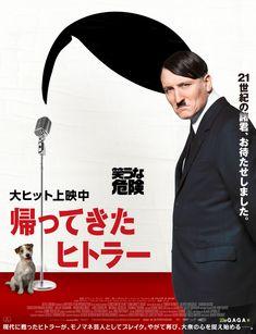 映画『帰ってきたヒトラー』 現代にタイムスリップしたヒトラーがモノマネ芸人として大ブレイク!世界を騒然とさせた〈超問題〉ベストセラー小説、恐れを知らぬ映画化!総統が再び大衆の心をガッツリつかんだから、さあ大変!ギャップに笑い、まっすぐな情熱に惹かれ、正気と狂気の一線を見失う―。