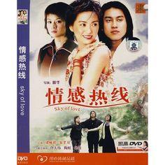 情感热线(简装DVD)