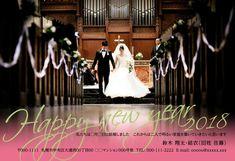 ベスト20|デザイン一覧|結婚報告はがき「結婚しました」の報告ならソルトウェディング