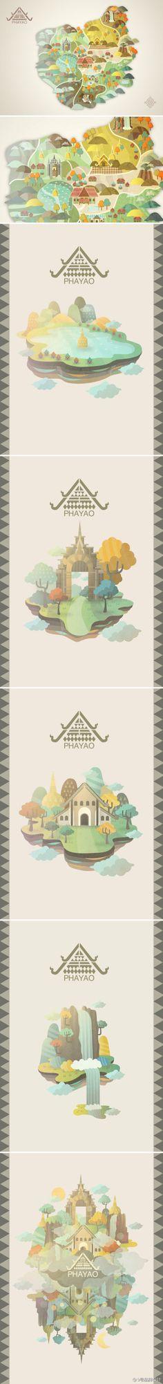 ideas camping illustration graphics behance for 2019 Illustration Design Graphique, Digital Illustration, Graphic Illustration, Graphic Art, Garden Illustration, Travel Illustration, Game Design, Web Design, Dm Poster