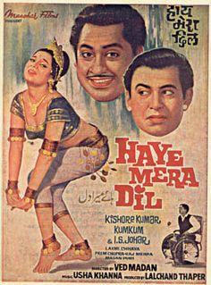 Haye Mera Dil (1968)