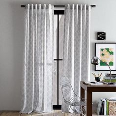 Light Gray Patterned Curtains