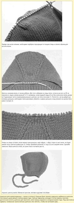 Baby Knitting Patterns Hat hat for a newborn with knitting needlesThis Pin was discovered by HugDifferent Shapes and sizes of knitting baby capsI love making these! Baby Knitting Patterns, Baby Hats Knitting, Knitting For Kids, Knitting Stitches, Baby Patterns, Knitted Hats, Crochet Patterns, Knitting Needles, Tricot Baby