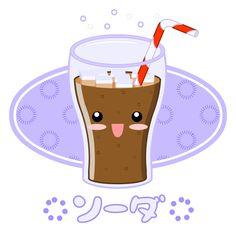 Kawaii Soda by ~The-8th-Sin on deviantART