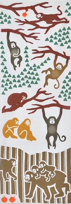【カヤ】注染手ぬぐい「キノボリサル」(木登り猿)