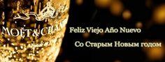 Feliz Viejo Año Nuevo