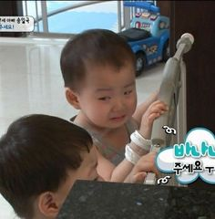 Song Triplets, Sons, Bebe, My Son, Boys