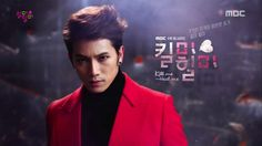 Kill Me Heal Me Korean Drama 2015 Shin Se Gi