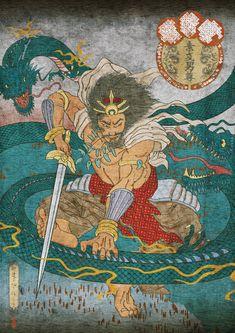 "Aikido Founder Morihei Ueshiba's guardian, Susanoo-No-Mikoto. """"Aikido is the work of Ame no Murakumo Kuki Samuhara Ryuou. Kuki is a double-edged sword which cuts through and unites the appearances of the Great Spirit of the Earth and Heaven. That is, it is a two-edged sword of Heaven and Earth.""...""Ame no Murakumo is the divine sword of Susanoo. One's entire body is said to be Susanoo."". More: http://www.aikidosangenkai.org/blog/three-doka-aiki-o-kami/"