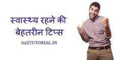 healthy life tips in hindi