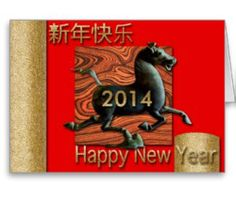 Happy Chinese New Year 2014 Greeting Cards Of Horse