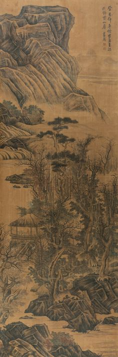 明代 - 藍瑛 - 仿李唐畫法                       LANDSCAPE - Artist: Lan Ying(1585-1664) MING DYNASTY