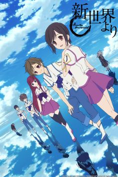 Shinsekai Yori. This anime is all over the place but kept me interested enough to watch it to the end.
