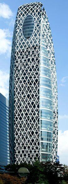 Mode Gakuen Cocoon Tower, Shinjuku,  Tokyo, Japan. Winner of the Emporis 2008 Skyscraper of the Year | Tange Associates, 2008