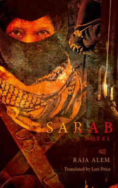 The striking cover for SARAB by Saudi Arabian novelist Raja Alem, which is out in autumn 2018 from Hoopoe/AUC Press.