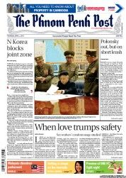 The Phnom Penh Post is a daily English-language newspaper published in Phnom Penh, Cambodia. Founded in 1992 by publisher Michael Hayes, it is Cambodia's oldest English-language newspaper. It is printed in full-color tabloid format. The Phnom Penh Post is also available in Khmer language.