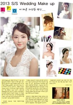 2013 s/s wedding make up