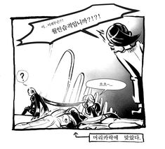 """""""볼츠 막내만화 -1 #보석의나라 #宝石の国"""""""