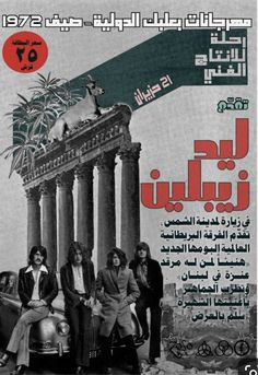 Led Zeppelin in Baalback International Festival - 1972 International Festival, International Day, Back Door Man, Old Advertisements, Ads, Concert Posters, Movie Posters, Pop Art Design, Arabic Funny
