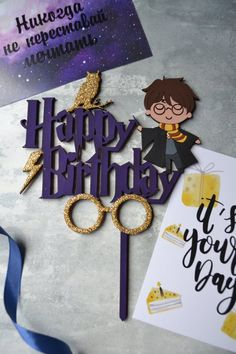 Harry Potter Cake Topper Custom Name Birthday Party Wizard Decoration gold glitter color Harry Potter Party Decorations, Birthday Party Decorations, Birthday Parties, Cumpleaños Harry Potter, Harry Potter Cosplay, Harry Potter Birthday Cake, Cricut Cake, Anniversaire Harry Potter, Diy Cake Topper