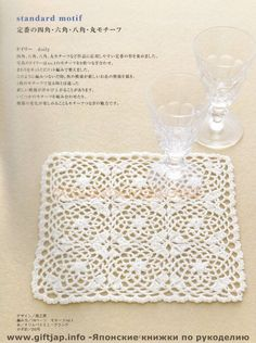 coaster can also be used for a cushion