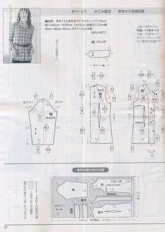 Леди платье 42013 (2) - Василий Журнал - Netease блог - блог 804632173-804632173