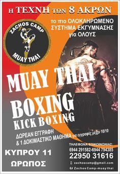 Σχεδιάζουμε και τυπώνουμε αφίσες για εκδηλώσεις και για την προβολή της επιχείρησης σας Muay Thai, Comic Books, Graphic Design, Comics, Movie Posters, Film Poster, Cartoons, Cartoons, Comic