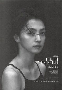 Aesthetic Beauty, Aesthetic Photo, Book Posters, Cool Girl, Asian Girl, Art Photography, Beautiful Women, Actresses, Actors