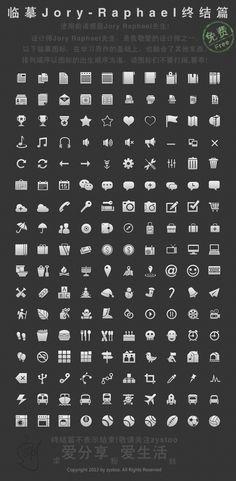 Free Glyph Icon Set