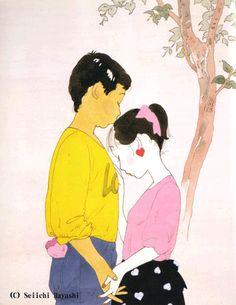 Seichi Hayashi13