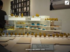 Hongik Univ. 김민영 Commercial Complex, Concept Architecture, Library Design, Model Pictures, Outline, Mockup, Architecture, Modern Houses, Expressionism