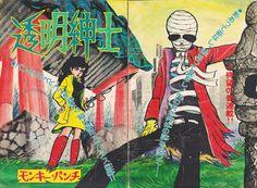 少年キング1976年18号 モンキー・パンチ「透明紳士」新連載巻頭カラー