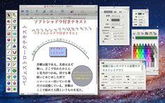 「EazyDraw」ベクターデザインアプリ。 ここのアプリはメジャーバージョンアップするたびに、別アプリとしてリリースし、旧バージョンは順次値下げされるので、おそらく恒常的に無料化です。 (リリース取り下げの可能性もありますので、入手はお早めに。)