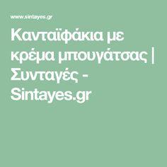 Κανταϊφάκια με κρέμα μπουγάτσας   Συνταγές - Sintayes.gr Sweet