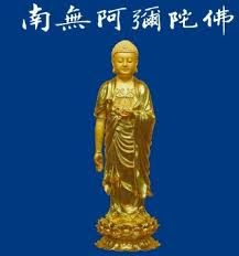 Image result for 阿彌陀佛 Buddha Figures, Statue, Movie Posters, Image, Film Poster, Billboard, Sculptures, Film Posters, Sculpture