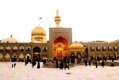 Shrine of the Imam Reza (AS) in Mashhad حرم امام رضا مشهد Imam Reza, Imam Ali, Islamic Architecture, Rugs On Carpet, Carpets, Pilgrim, Oh The Places You'll Go, The World's Greatest, Beautiful World