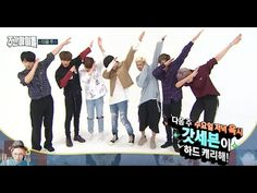 Watch AD's TOP 60 K-POP SONGS OF 2016 here~ https://www.youtube.com/watch?v=vERRC0ZH47Y -~-~~-~~~-~~-~- MCs: Defconn (Coni), Heechul & Hani Guests: GOT7 Than...