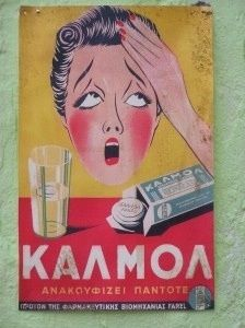 A Greek vintage poster that I found in Crete, Greece. Vintage Advertising Posters, Old Advertisements, Vintage Travel Posters, Vintage Ads, Vintage Images, Poster Vintage, Old Posters, Rome, Poster Ads