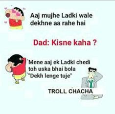 Funny True Facts, Funny Jokes In Hindi, Super Funny Memes, Funny School Memes, Funny Qoutes, Some Funny Jokes, Crazy Funny Memes, Jokes Quotes, Funny Relatable Memes