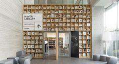 wikitree | 책 읽기 좋은 이색 도서관 7곳