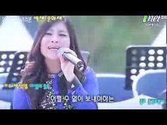 가수 박선영/이별의길목-아이넷tv,화이팅국민여러분,트로트가수,최신곡,최신가요,trot(+재생목록)