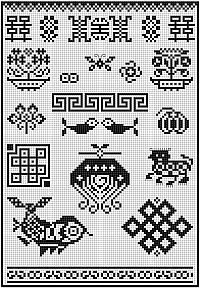 Chinese motif chart, other charts available.  cross stitch