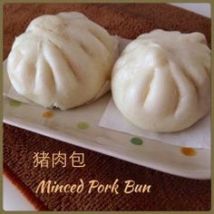 My Mind Patch: Steamed Buns (Sponge Dough Method) 蒸包子(中种法) Roast Pork Bun, Steamed Pork Buns, Steam Buns Recipe, Bun Recipe, Chinese Street Food, Chinese Food, Asian Buns, Cooking Beets, Bread Bun